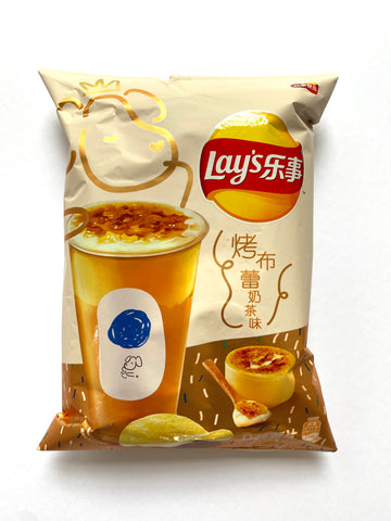 Lay's Creme Brûlée Milk Tea (China)