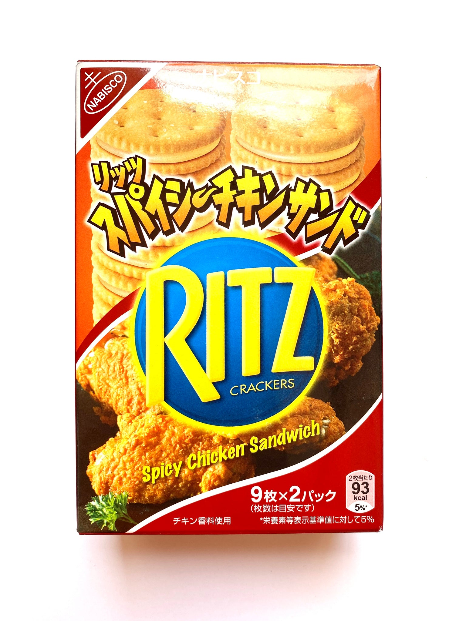 Ritz Spicy Chicken Sandwich (Japan)