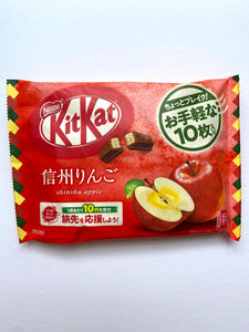 Kit Kat Shinshu Apple (Japan)