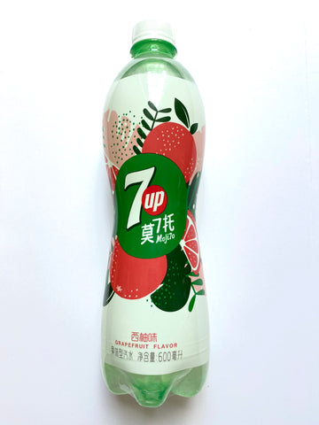 7Up Mojito (Grapefruit)