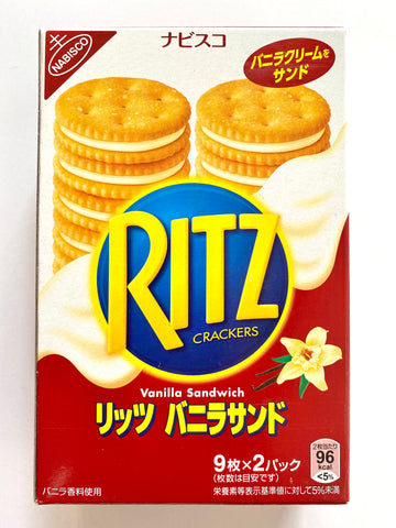 Ritz Vanilla Sandwich (Japan)
