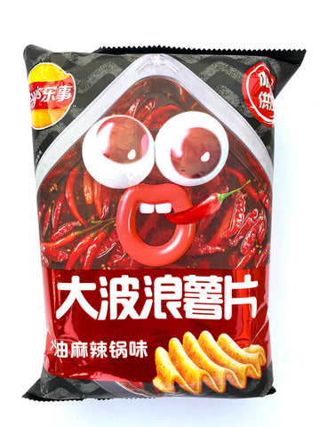 Lay's Spicy Hot Pot (China)