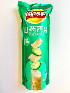Lay's Yam Crisps Cucumber (China)