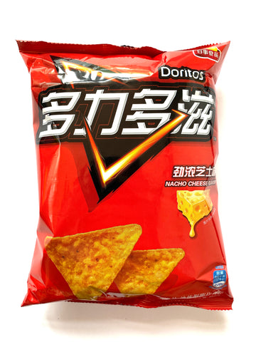 Doritos Nacho Cheese (China)