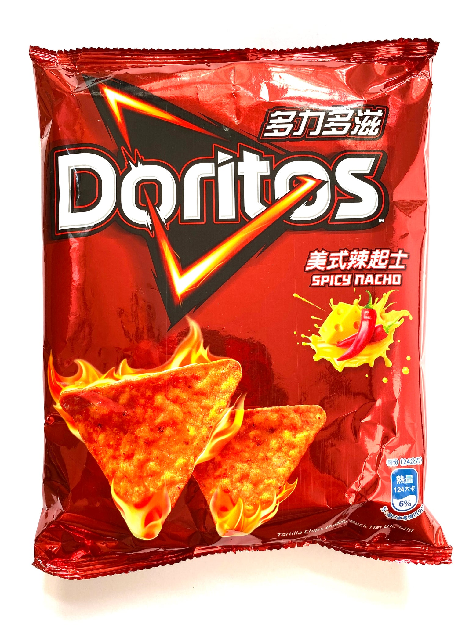 Doritos Spicy Nacho (Taiwan)