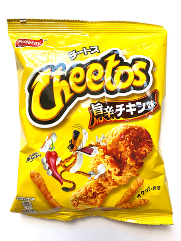 Cheetos Umakara Spicy Chicken (Japan)