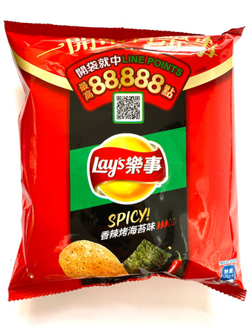 Lay's Spicy Roasted Seaweed (Taiwan)