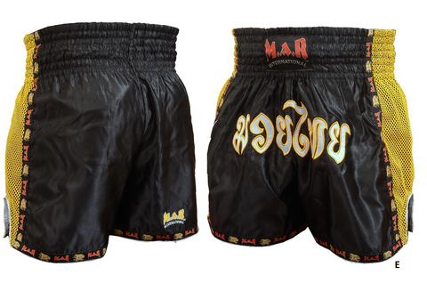 MAR-092 | Kickboxing & Thai Boxing Shorts (E)