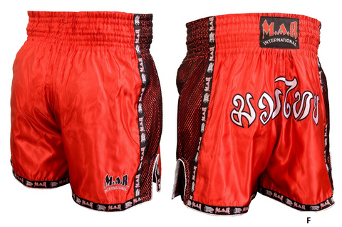 MAR-092 | Kickboxing & Thai Boxing Shorts (F)