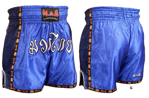 MAR-092 | Kickboxing & Thai Boxing Shorts (G)