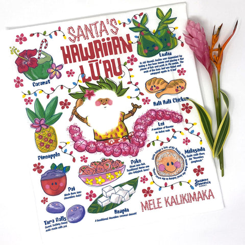SANA LUAU kitchen towel