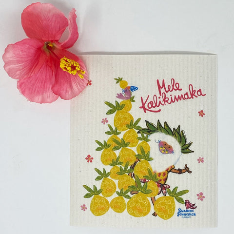 SWEDISH DISHCLOTH - Santa Pineapple Tree