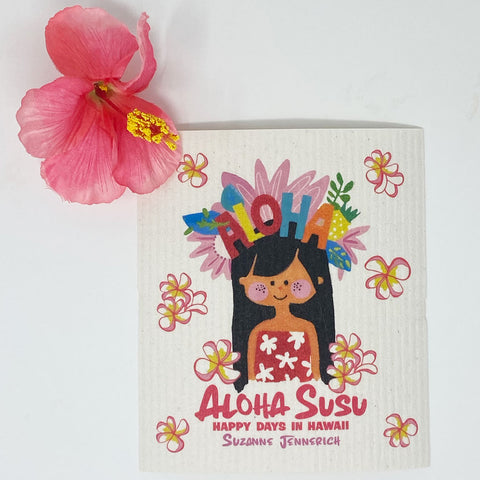 SWEDISH DISHCLOTH - Aloha Susu