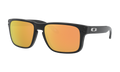 Oakley Holbrook XS (Youth Fit)