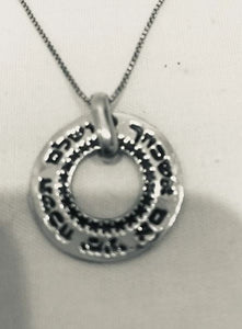 "NECKLACE ""IF I FORGET THEE JERUSALEM.."""