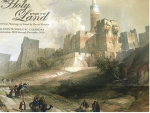 CALENDAR -THE HOLY LAND
