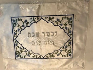 Challah Covers Hand crafted from Israel