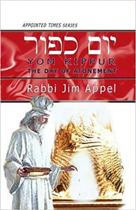 YOM KIPPUR THE DAY OF ATONEMENT