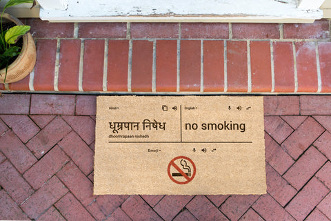 NO SMOKING IN INDIA