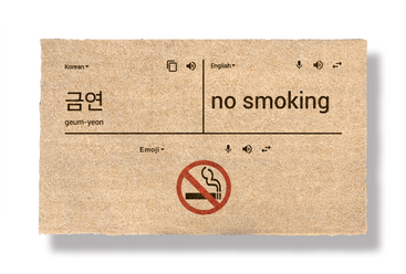 NO SMOKING IN KOREA