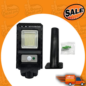 LaneLights™ Automatic Sensor Street LED Lamp (BUY1 GET 1)