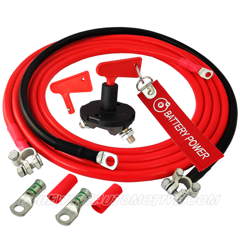 BATTERY BOOT CABLE KIT-12v~24v