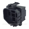 12v WATERPROOF AUTOMOTIVE & MARINE HEAVY DUTY RELAY 40AMP-Acc