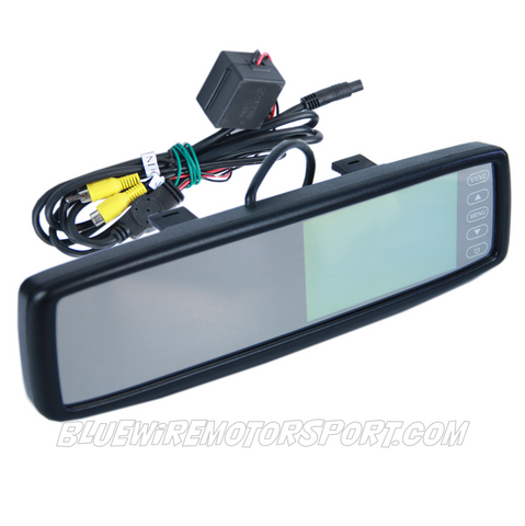 UNIVERSAL REAR-VIEW MIRROR MONITOR