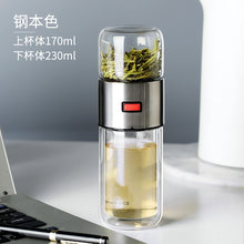 Load image into Gallery viewer, Tea Water Bottle 400ml