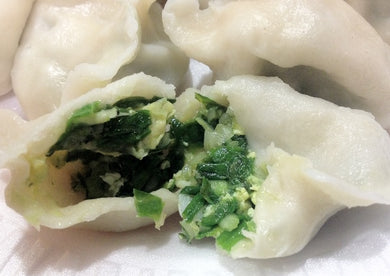 Steam Veggie Dumpling (6pc.)