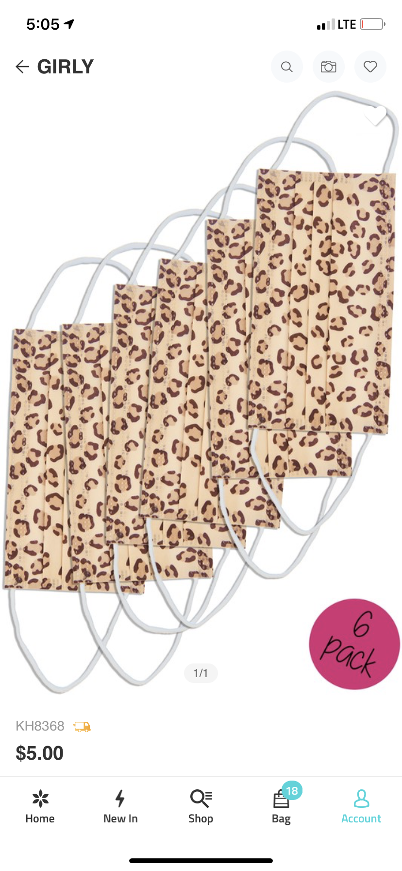 Tan Leopard Disposable Mask 6 Pack