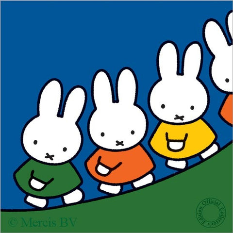Miffy walking up a Hill by Dick Bruna