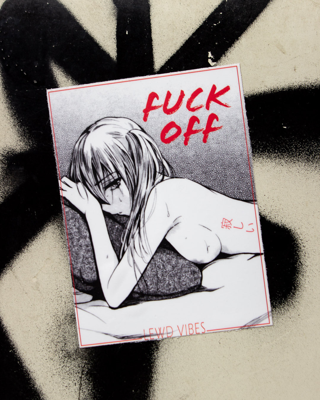 FUCK OFF Sticker