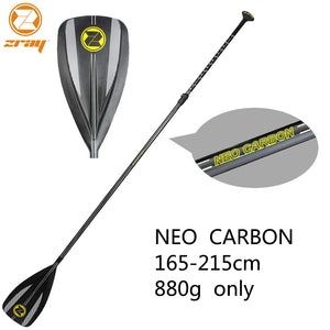 Malibu Z RAY 165-215cm SUP black extendable carbon paddle oar SUP stand up paddle board surfing