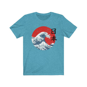 (Soft Unisex Bella) Japan Wave Japanese - Iconic World Destinations