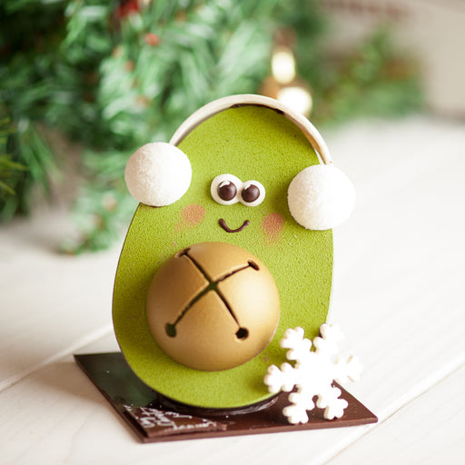 """Avo Merry Christmas"" Chocolate Showpiece"