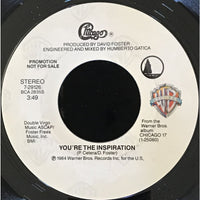 45 Purse - Special Records - Chicago Youre The Inspiration Promo