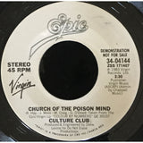 45 Purse - Special Records - Culture Club Church Of The Poison Mind Demo