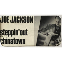 Custom Cell Phone Cases - Large Screen Models Only - Joe Jackson Steppin' Out White