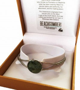 Greenstone Bangle Round Silver Boxed