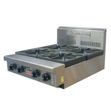 Goldstein PFB24 4 Burner Gas Bench Top - Catering Sale