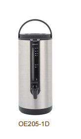 Boema OE205-1D Coffe Percolator Animo Thermos container - 2.4Ltr