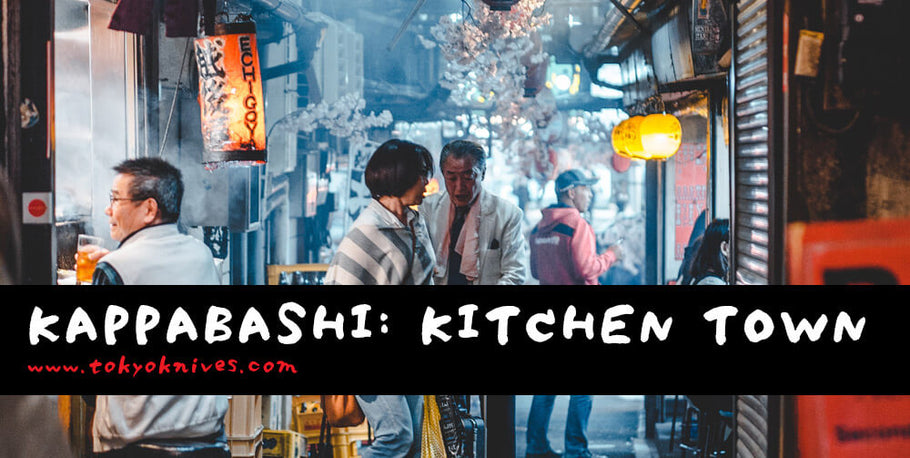 A Walk Through Tokyo's Kitchen Knife District Kappabashi