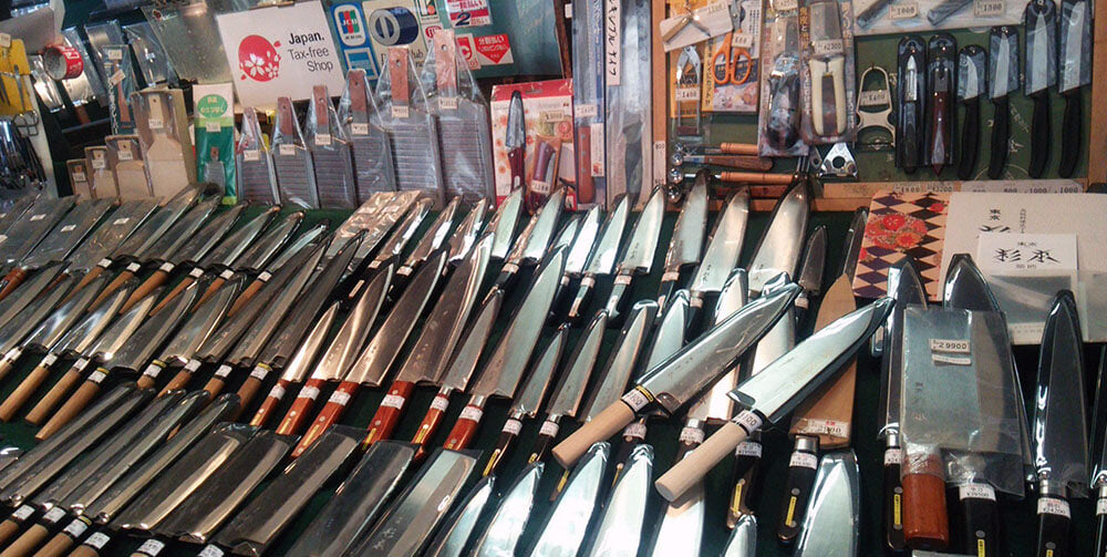 Japanese kitchen knife shop