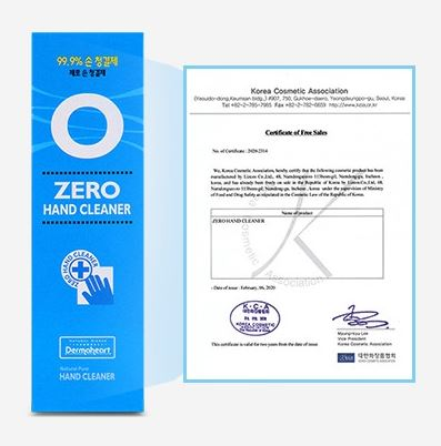 SOLD OUT - ZERO HAND CLEANER