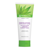 HERBALIFE - Herbal Aloe Lozione lenitiva mani e corpo 200 mL