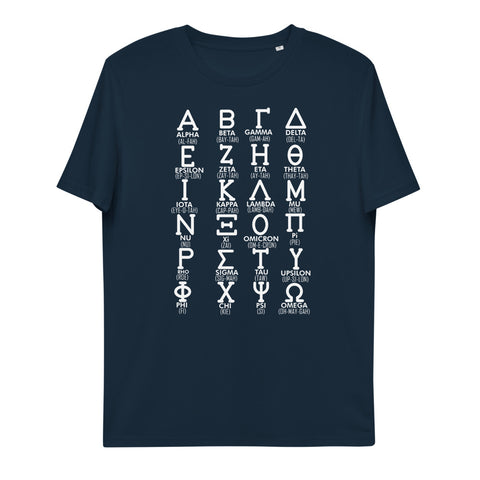 Greek Letters Unisex Organic Cotton T-Shirt | Simple Mindset - Simple Mindset
