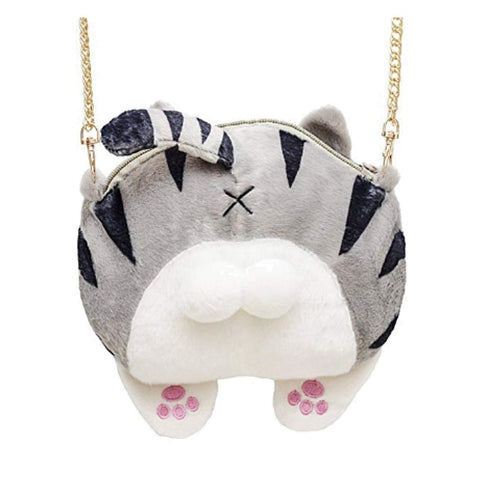 Plush Kitty Cat Butt Purse