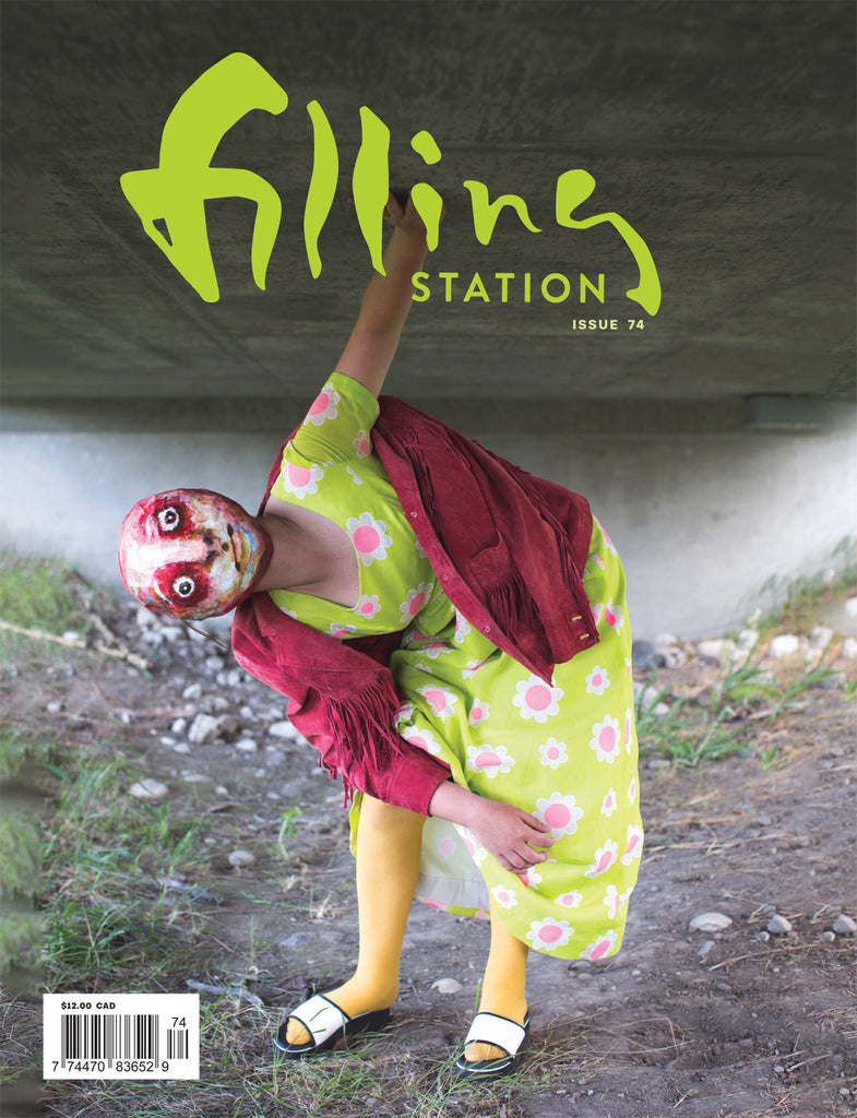 filling Station Issue 74 - Ritual