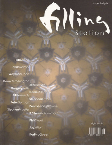 filling Station Issue 36